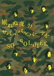 pamph_09_soldier.jpg